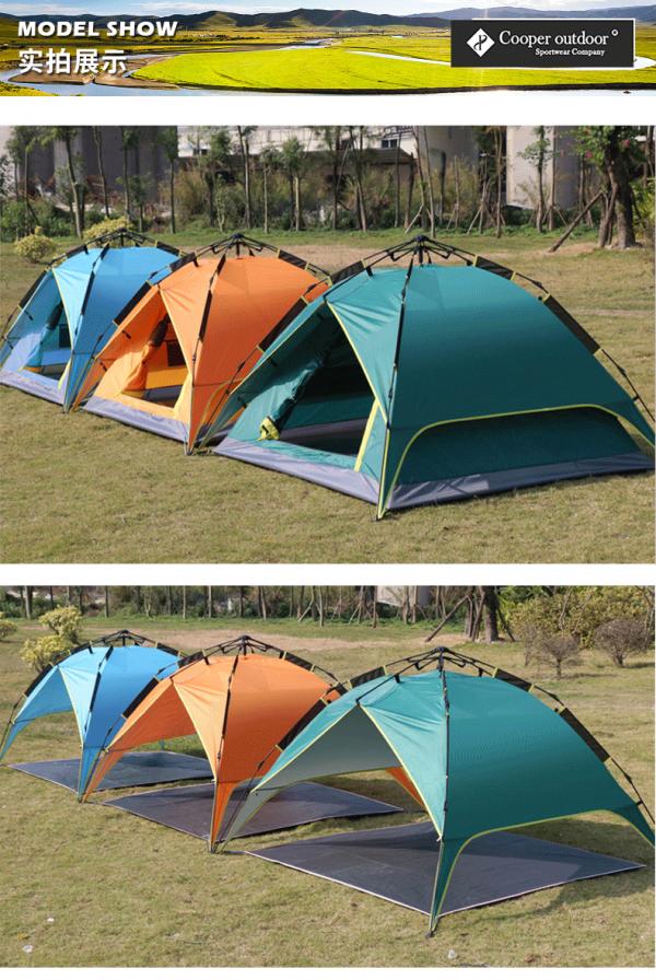 אוהל כמתנה מקורית